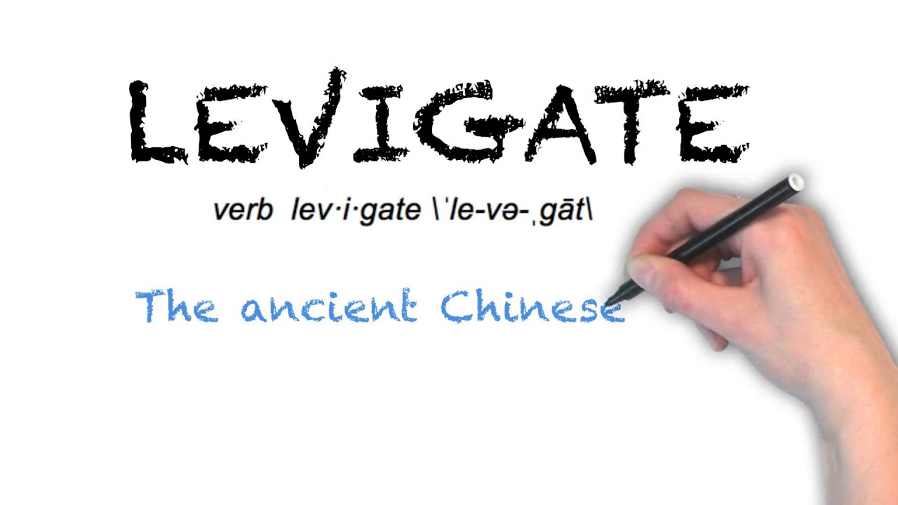 How To Pronounce 'LEVIGATE'   Ask Linda!   Pronunciation