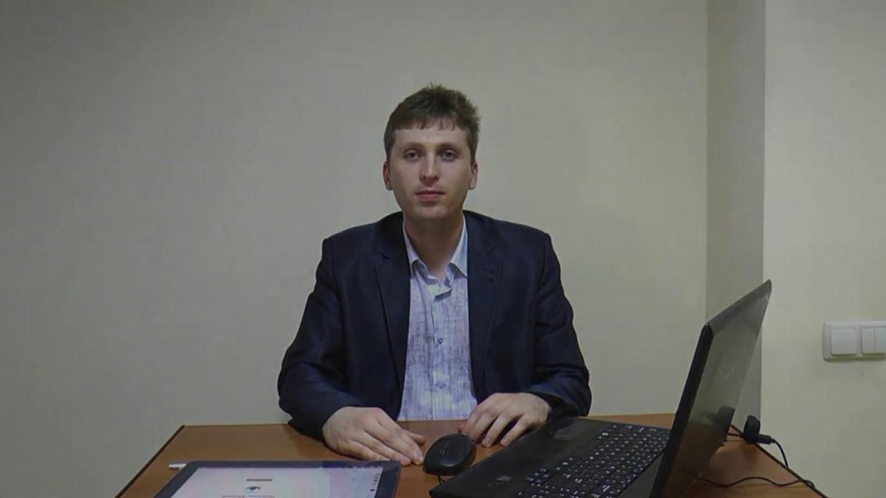 Alexandr Padalka | ITTT Virtual TEFL CV